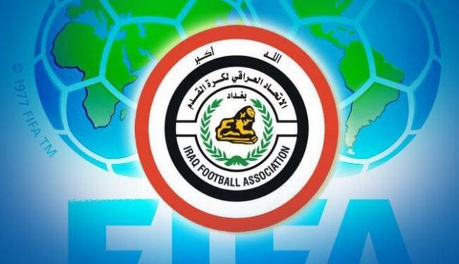 イラクサッカー連盟(http://sport.ahram.org.eg/News/231483/0.aspx)